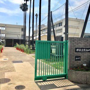 陵南中学校(周辺)