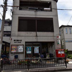 堺三国ヶ丘郵便局(周辺)