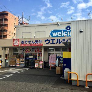 ウェルシア堺百舌鳥梅町店(周辺)