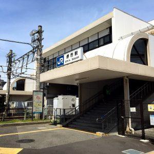 堺市駅(周辺)