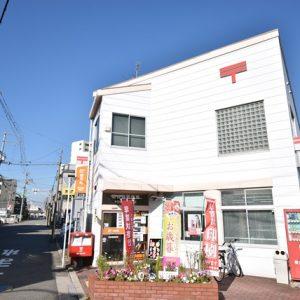 戎島郵便局(周辺)
