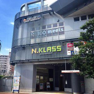三国ヶ丘駅(周辺)