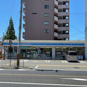 ローソン堺鉄砲町店(周辺)