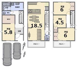 1階洋室はウォークインクロゼット設置で収納たっぷり。2階LDKは広々18.5帖。家事を楽にする工夫がいっぱいの充実設備を採用しています。駐車2台可能です。