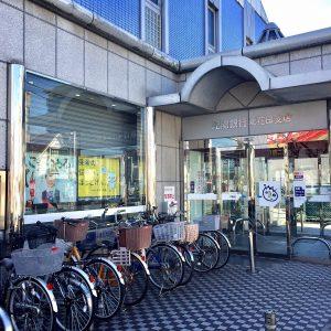 紀陽銀行(周辺)