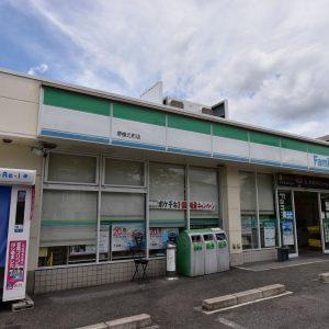 ファミリーマート堺榎元町店(周辺)