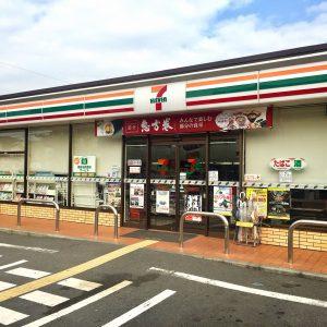 セブンイレブン堺百舌鳥梅町3丁店(周辺)