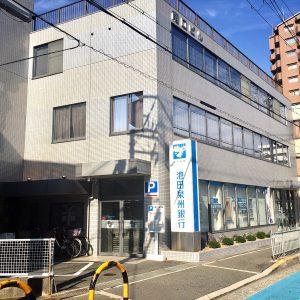 池田泉州銀行もず支店(周辺)