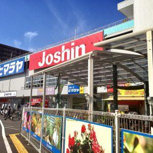 ジョーシン三国ヶ丘店(周辺)