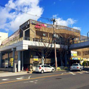イオン新金岡店(周辺)