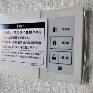 玄関ドアはキーレスエントリーシステム採用。タッチキーでお買い物帰りなど手がふさがっていても便利にご入室できます。お友達のご来訪時などはお家の中から開錠できる便利機能です。
