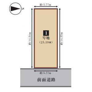 1号地敷地図