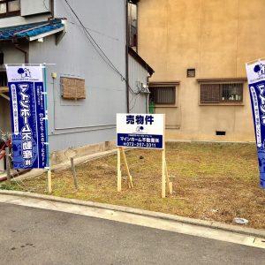 金岡町売土地