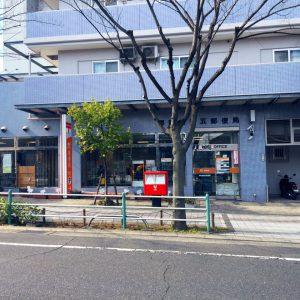 堺新金岡五郵便局(周辺)