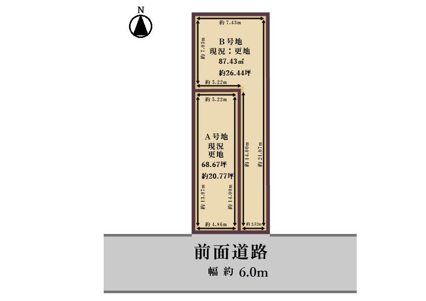 全体区画図(A号地68.67㎡約20.77坪、B号地87.43㎡約26.44坪)南向きの明るい分譲地です。(間取)
