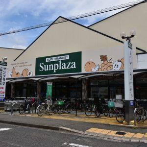 サンプラザ三国ヶ丘店(周辺)