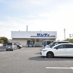 サンディ大阪狭山店(1000m)徒歩13分(周辺)
