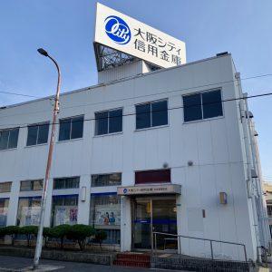 大阪シティ信用金庫北加賀屋支店600m(周辺)