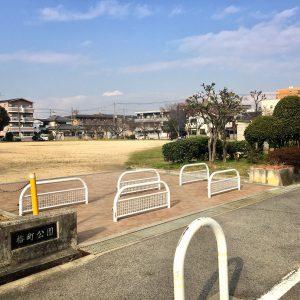 梅町公園(周辺)