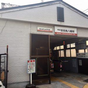百舌鳥八幡駅(周辺)