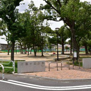 三国ヶ丘公園(周辺)